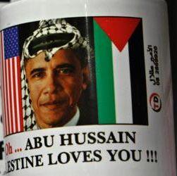 [Abu Hussain Obama mug]